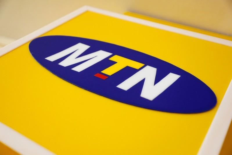 13 Cheapest MTN Tariff Plans in Nigeria and Migration Codes 2021